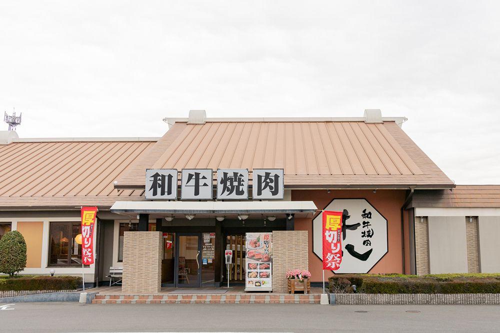 月収30万円で寮完備!キッチンスタッフ_牛八 倉敷店