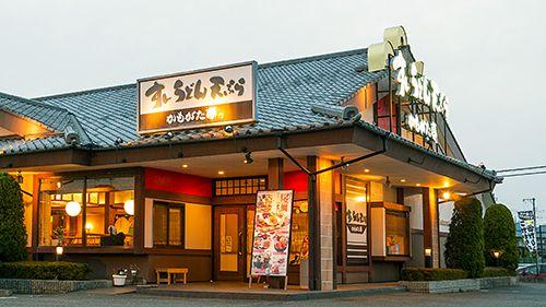 岡山一宮店